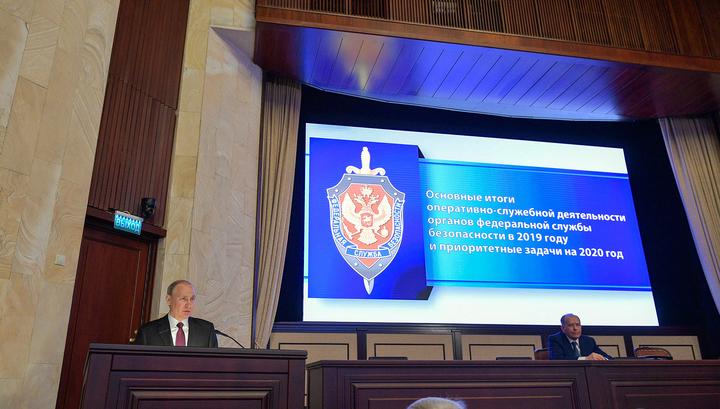 Заседание коллегии ФСБ: основные тезисы президента