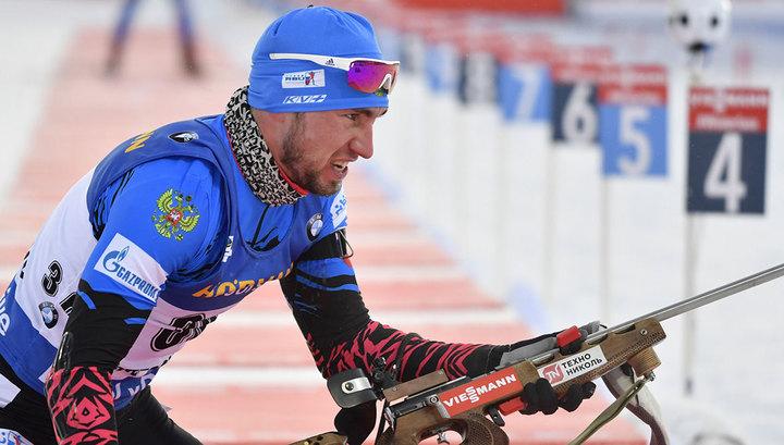 К российским биатлонистам пришли с обысками накануне эстафеты чемпионата мира