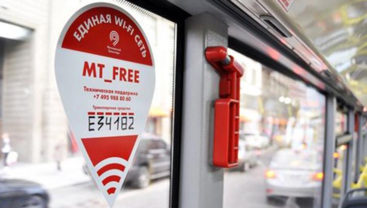 С 1 марта отключается бесплатный Wi-Fi в наземном транспорте Москвы
