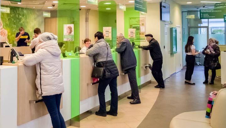 """Российские банки отказываются от """"бумаги"""""""