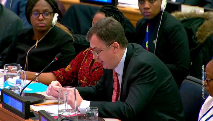 Россия требует арбитраж в ООН по поводу невыдачи США виз иностранным дипломатам