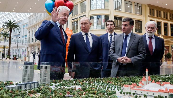 """Владимир Путин посетил """"Остров мечты"""""""