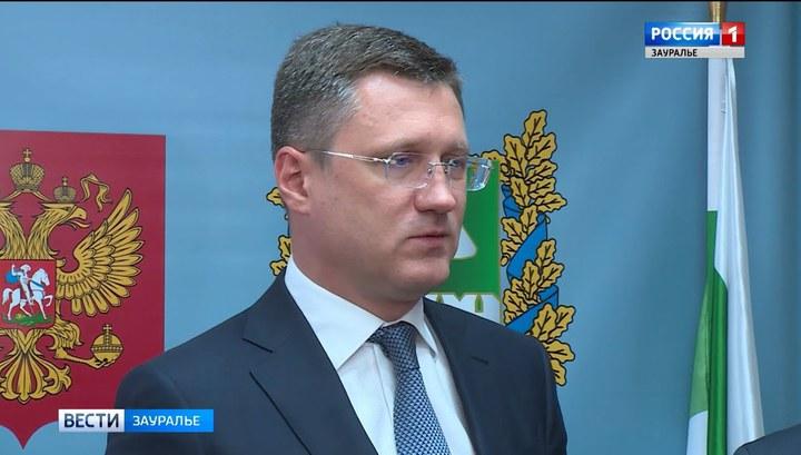 Новак: Россия не повышает добычу при избытке нефти на рынке