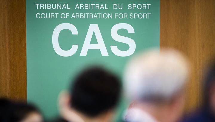 CAS отказал WADA в публичных слушаниях по делу РУСАДА