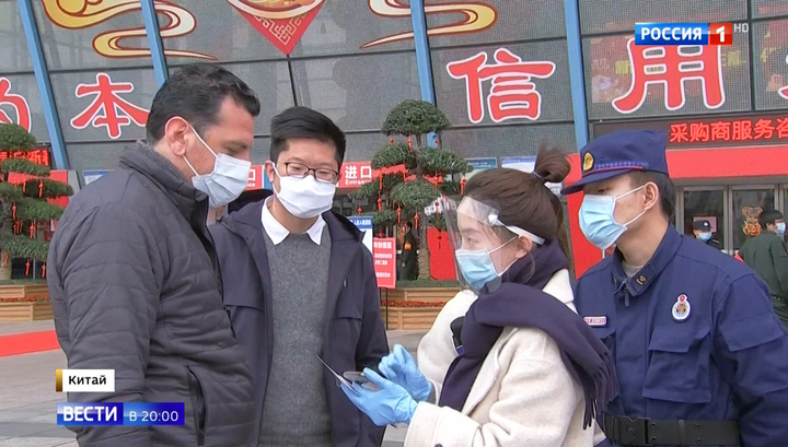 Китайцы борются с коронавирусом народными методами, пока нет вакцины