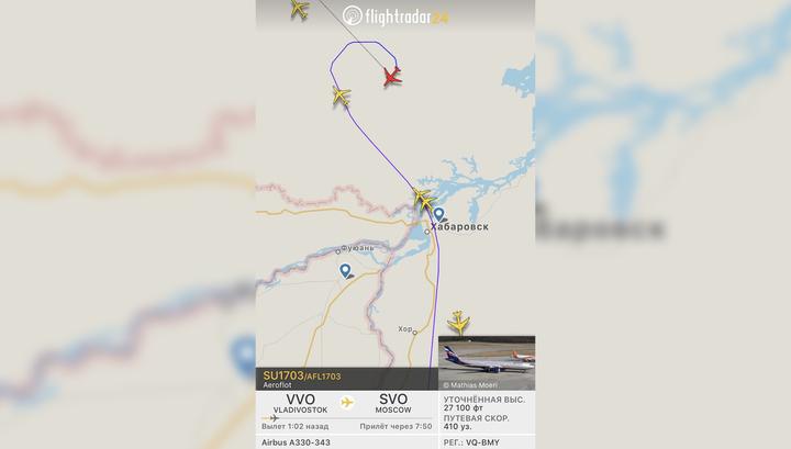 В Хабаровске экстренно приземлился самолет