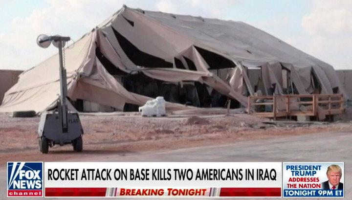 Ирак осудил обстрел американской военной базы