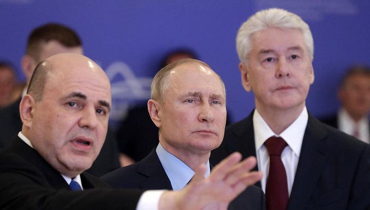 Путин прибыл в столичный информационный центр по коронавирусу