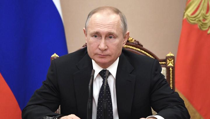 Путин подписал закон о ценах на лекарства в условиях угроз эпидемии и ЧС