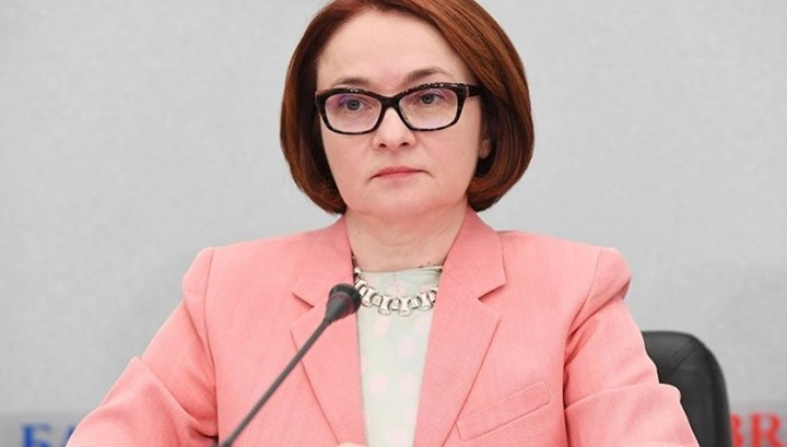 ЦБ: необходимости в поддержке россиян наличными деньгами нет