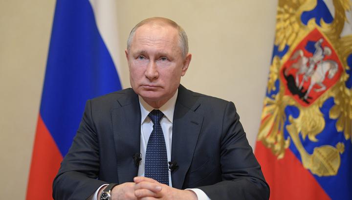 Обращение Владимира Путина к гражданам России из-за коронавируса. Полный текст