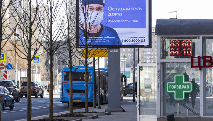 Следующая неделя для россиян станет нерабочей
