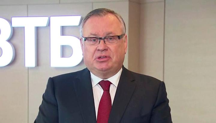 Глава ВТБ пообещал выполнить указания Путина по ипотеке и кредитам