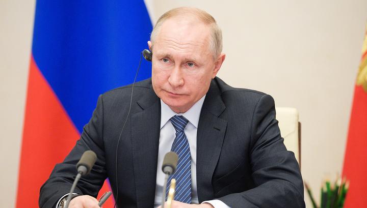 Путин предложил G20 создать фонд помощи пострадавшим от коронавируса странам