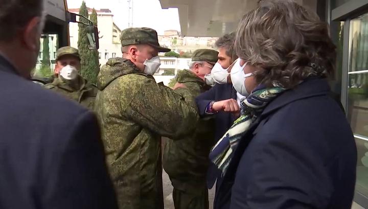 Впереди — хорошая работа: российские вирусологи провели в Италии совещание