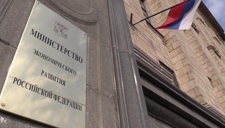 Правкомиссия определила 22 отрасли, которые первыми получат господдержку