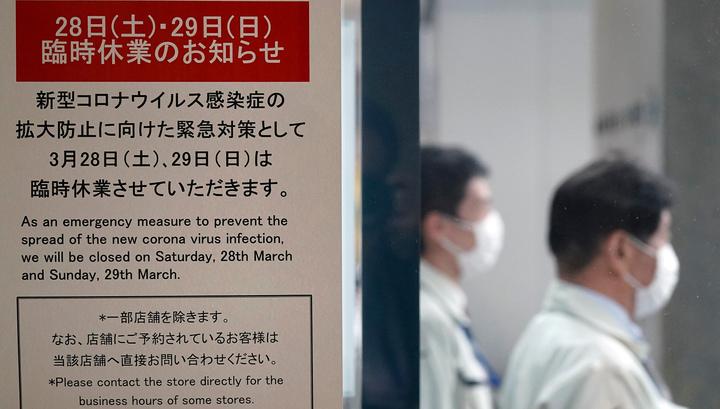 В Токио зафиксирован рекордный прирост заболевших