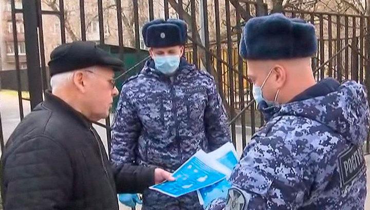 """За соблюдением режима изоляции в Москве будет следить """"умная"""" система"""