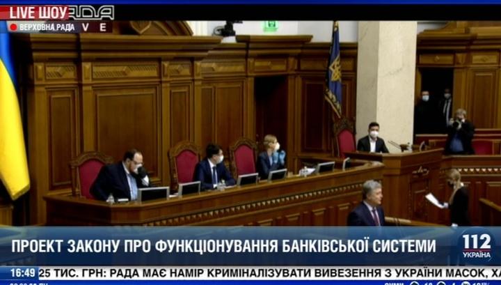 Рада приняла закон о рынке земли на Украине