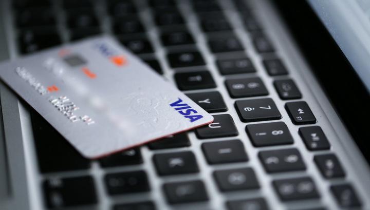 Visa сообщила о резком падении потребительских расходов