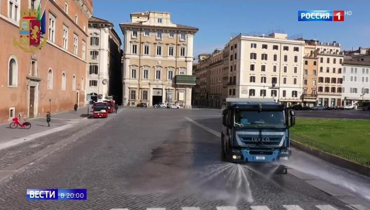 Пронзительная минута молчания: Италия не справляется сама
