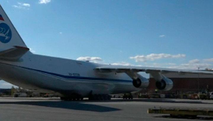 В аэропорту Нью-Йорка сел российский самолет с медицинским оборудованием