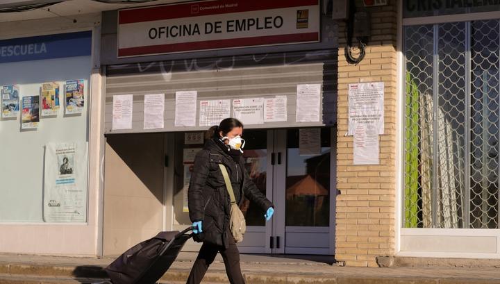 Почти 900 тысяч человек потеряли работу в Испании на фоне карантина