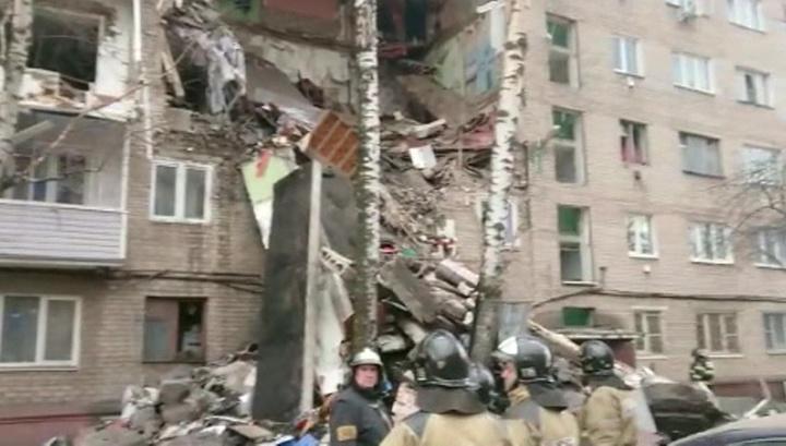 Взрыв в Подмосковье: детали от очевидца