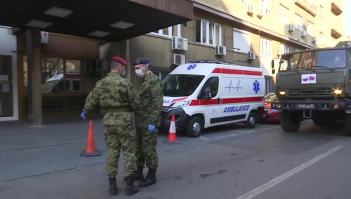 В Белграде российские специалисты начали обработку медучреждений