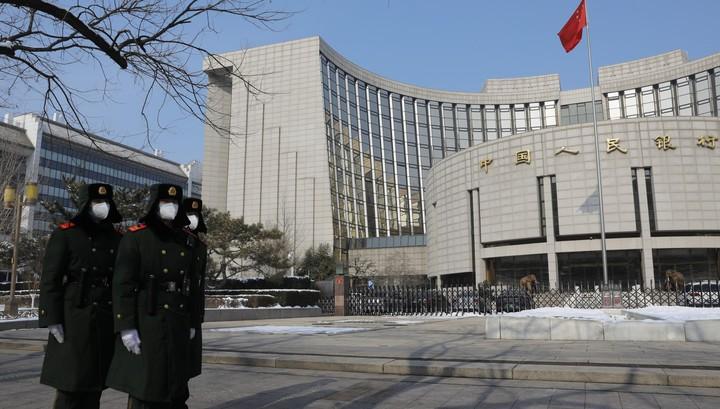 Народный банк Китая предупредил о риске начала глобальной Великой депрессии