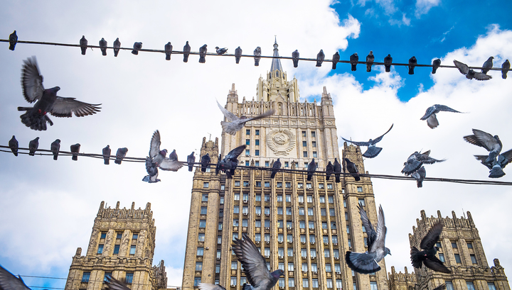 МИД России предупредил о киберпандемии и кибервойне