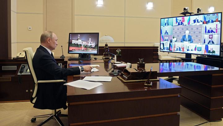 Совещание с главами регионов: обращение Владимира Путина. Полный текст