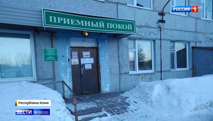 В Коми закрылись несколько больниц на карантин