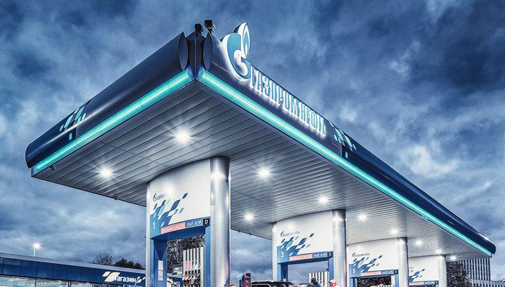 Росстат: цены на бензин в России не изменились за последние 10 недель