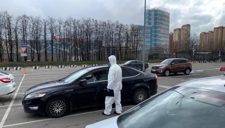 В Москве поймали первого водителя, нарушившего карантин