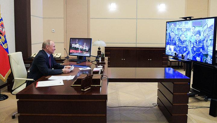 Путин побеседовал с космонавтами о переговорах с Трампом и сотрудничестве с США