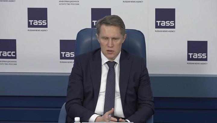 Мурашко указал на нехватку средств защиты и аппаратов ИВЛ