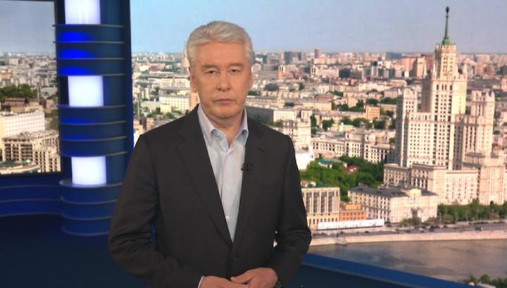 Сергей Собянин: с 13 апреля в Москве вводится пропускной режим
