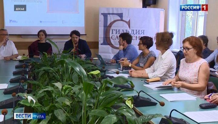 Летнюю школу для учителей литературы планируют открыть в Ясной Поляне