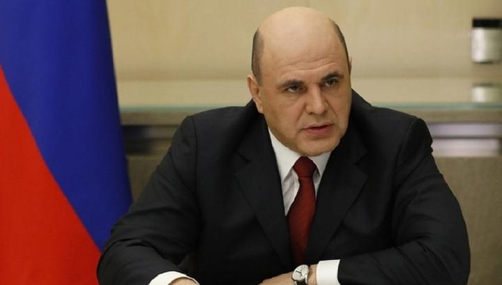 Мишустин предложил увеличить пособия по безработице для всех россиян