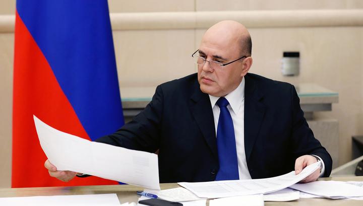 Мишустин: замечания президента по выплатам медикам должны быть устранены к 19 мая