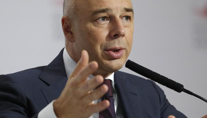 Минфин разместит ОФЗ в преддверии решения ЦБ по ставке