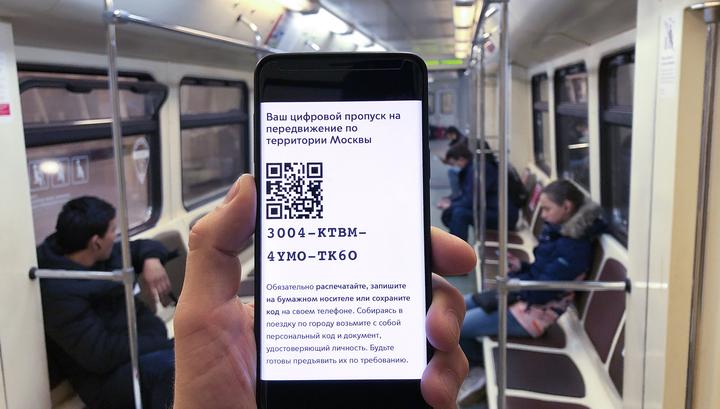 Цифровые пропуска в метро проверяют автоматически, очередей нет