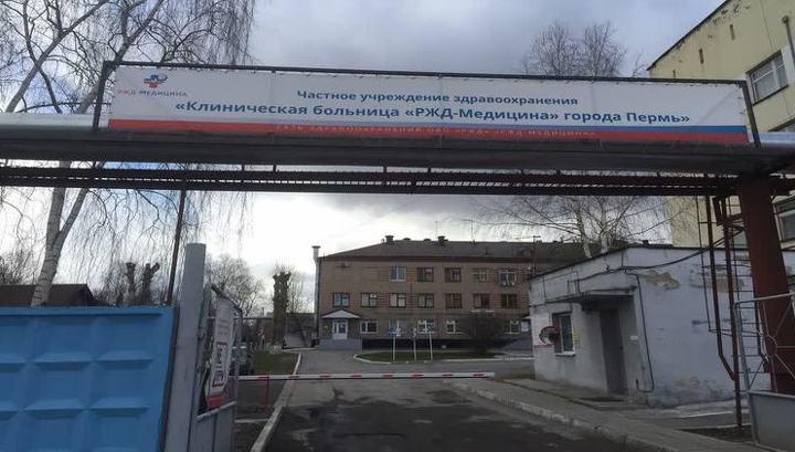 В Перми больницу закрыли на карантин из-за возможной вспышки COVID-19