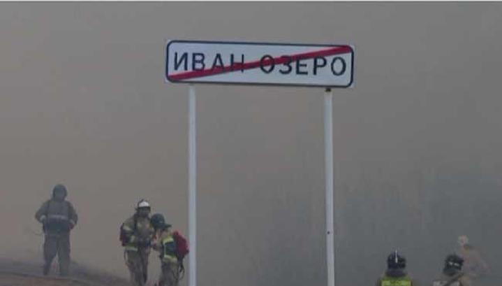 250 огнеборцев вторые сутки тушат крупный пожар в Читинском районе