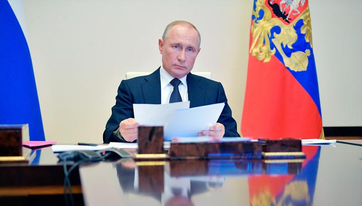 Путин объяснил попытки некоторых политиков переписать историю