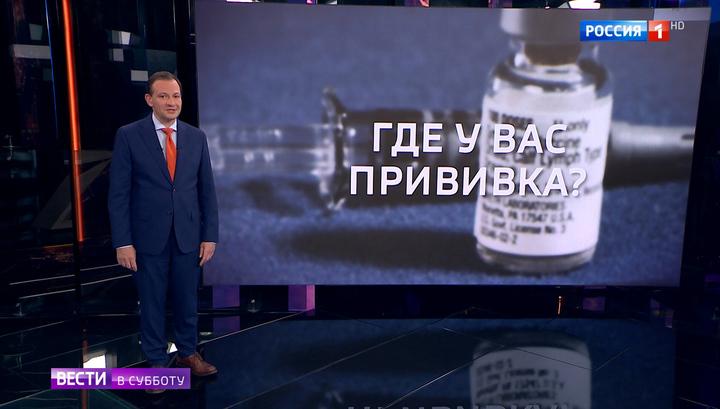 Россия и США продолжают изучение оспы