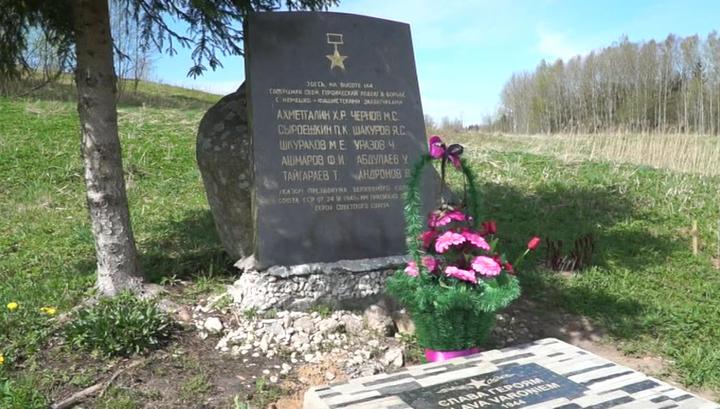В Латвии отреставрирован памятник советским разведчикам