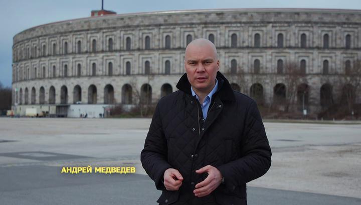 Великая неизвестная война. Фильм Андрея Медведева