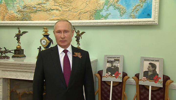 """Путин присоединился к """"Бессмертному полку"""""""